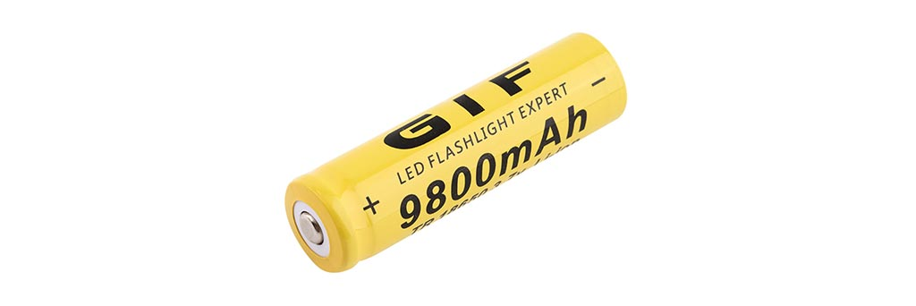 A lithium battery